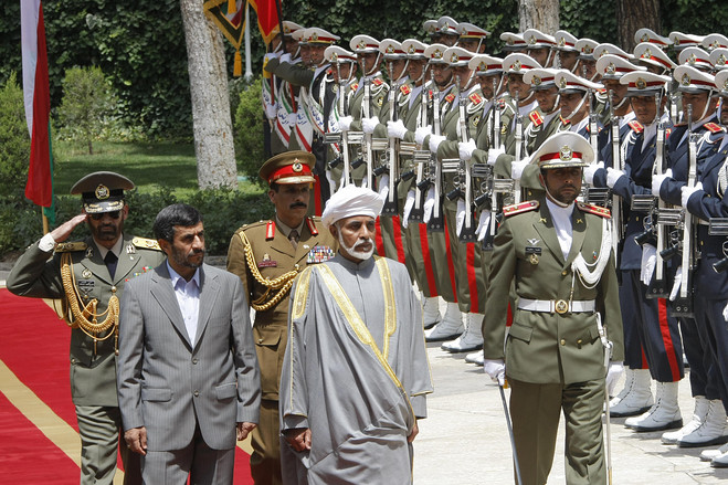 Ahmadinejad-Guard
